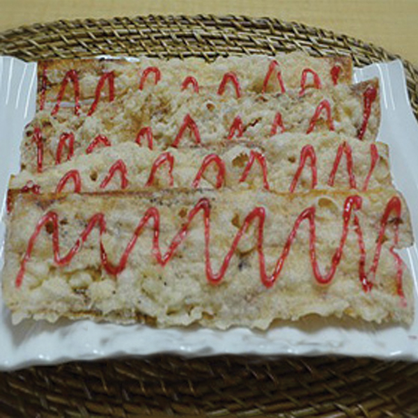 Sale Pisang Strawberry (2 Bungkus)